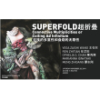'Superfold' group show, Intelligentsia gallery, Beijing, China